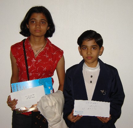 Ketaki Kulkarni stood 7th in U 16 & Rituja Patil shared 5th Prize in U 12 in Abu Dhabi Tournament 2005.
